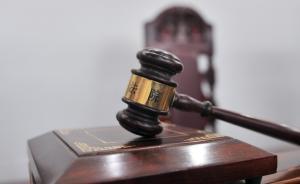 检察机关提起公益诉讼试点近两年之后,写进民诉法和行诉法