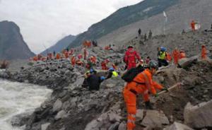 四川茂县山体垮塌失联名单上35人确认安全,仍有73人失联