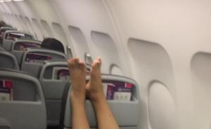 香港女子机舱内被韩国大妈拍醒:你换个座,我晾脚