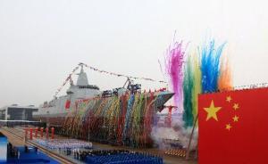 海军新型万吨级驱逐舰长啥样?现场高清大图首曝