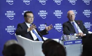李克强谈中国制造2025:政府不允许中企强迫外企转让技术