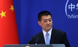 """日官员被指""""称慰安妇是妓女"""",中国:反人道罪行不容抵赖"""