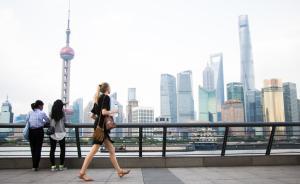 上海信用平台可查询数据逾3亿条,将向纵深发展启动二期建设