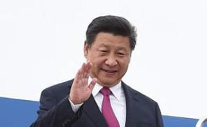 """习近平将抵达香港出席""""庆祝香港回归祖国20周年""""系列活动"""