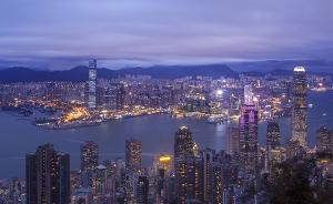 香港回归20周年之际,人民日报刊文:同书写不朽香江名句