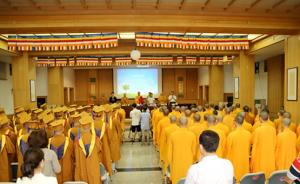 中国佛学院举行本科生毕业典礼,院长为毕业生拨穗正冠