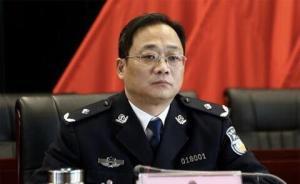 """刘立兵就任安徽省公安厅党委委员,曾被称为""""打黑英雄"""""""