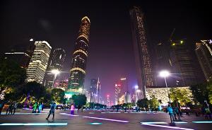 广州经济蓝皮书称广州科技创新不足,在四大一线城市中垫底