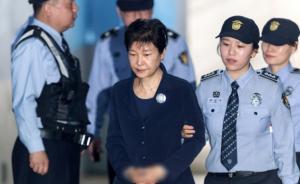 """朝鲜宣布""""处决""""朴槿惠 ,韩国回应:朝鲜的主张毫无根据"""
