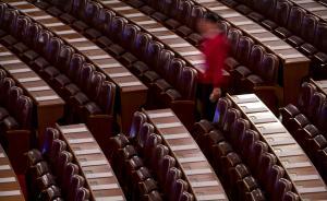 中直机关党代表会议选举产生109名出席党的十九大代表