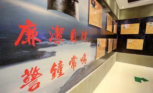 """以""""陈、杨、周""""案为反面教材,安徽省委常委会开展自我批评"""