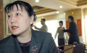 北大资源集团原总裁叶丽宁回国投案,系外逃8年红通人员