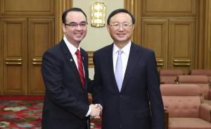 杨洁篪会见菲外长,此前一天中方向菲捐赠1500万比索