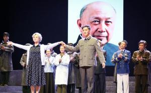 【砥砺奋进的五年】上海校园大师剧《钱学森》将进文昌基地