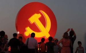 中共国家体育总局党校成立:建设高素质干部队伍的迫切需要