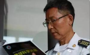 海洋遥感专家55岁投笔从戎:黄韦艮一穿军装就授予大校军衔