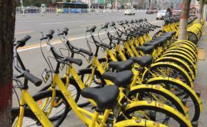 南昌百余辆共享单车被暂扣:随处散放占用非机动车道和盲道