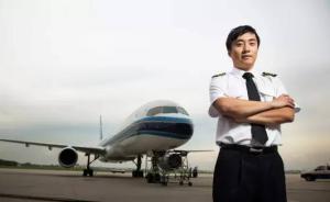 护照被写脏话姑娘出境又遭越南边检扣留,机长坚持等到其登机