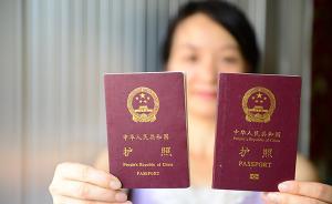 菲律宾将禁持非机读护照者入境,中国G开头护照无需更换