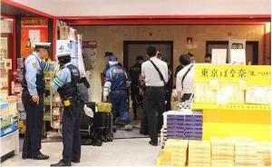 一名中国女性在东京街头被骗走3千克黄金,日本警方立案调查