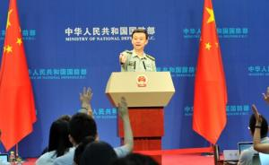"""国防部回应""""美国允许军舰停靠台湾港口"""":勿损台海和平"""