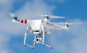 多地启动无人机专项整治:部分城市表态开飞前要先提申请