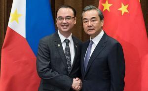 王毅:邻居菲律宾受恐怖主义威胁,中方会毫不犹豫伸援手
