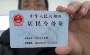 男子莫名连收数月个税催缴单,被证实前单位冒用身份做工资表