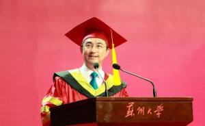 苏大校长寄语毕业生:要肩上有担当、心中有阳光、脚下有力量