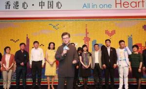 香江廿年⑭|香港人在上海:用狮子山精神扎根,再融入这城
