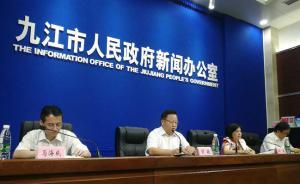 九江市7月1日、2日起正式开通始发深圳、上海方向高铁