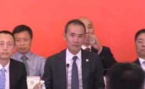 王石:感谢原大股东华润,未来不可避免走向竞争