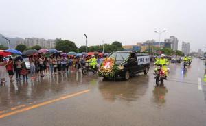 江西修水3万名干部群众冒雨送别抗洪牺牲大学生村官程扶摇