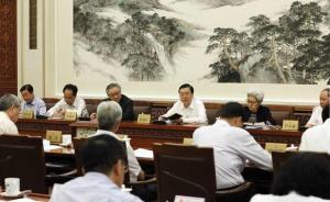 中国试验田⑨|国家监察体制改革试点9个月,监察官呼之欲出