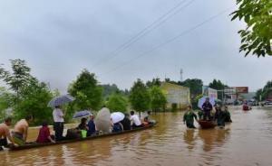 湖南资江水位全线暴涨发生溃堤险情,500名武警官兵已驰援