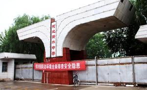 河北衡水市委副书记等人调研衡水中学,高度肯定学校办学理念