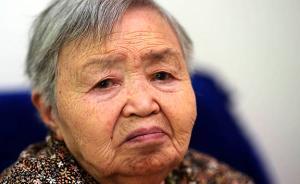 93岁重庆老太DNA寻亲:曾以为付笛声是53年前送养幺儿