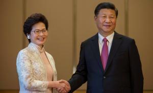 习近平出席庆祝香港回归祖国20周年大会,林郑月娥宣誓就职