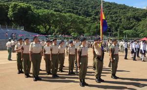 香江廿年⑲|香港青少年制服团体:一个公民教育的良好典范