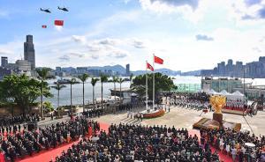 人民日报:相信自己、相信香港、相信国家,是香港未来动力源