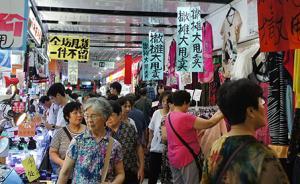 北京西城区年内关闭15个批发市场,河北天津承接北京商户