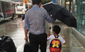 """""""雨伞爸爸""""的照片被用到了白酒广告上,伞爸坐不住了"""