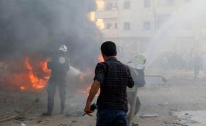 叙利亚首都大马士革发生自杀式汽车炸弹袭击,已致8死20伤