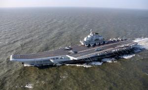 台媒:辽宁舰将穿越台湾海峡,赴香港庆祝回归