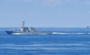 美媒:美军舰再闯南海,进入西沙群岛中建岛12海里区域