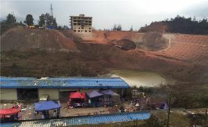 官方通报贵州中石油输气管道燃爆:降雨引起边坡下陷挤断管道