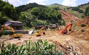 连续大雨造成湖南宁乡山体滑坡已致5人遇难,救出17人
