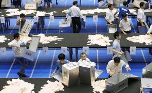 """出口民调:东京议会选举自民党惨败,或打击""""安倍独大""""体制"""