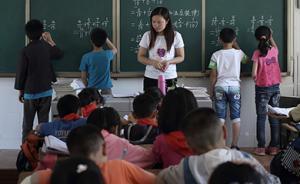 这边招不来,那边去不了:中学老师谈城市老教师应聘乡校之难