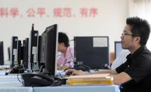 上海秋季高考本科录取即将启动 考试院发布录取政策问答